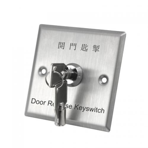Stainless Steel Exit Switch Button with Keys for Door Access control SAC-B86