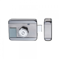 Intelligence RFID Motor Lock SAC-MG208