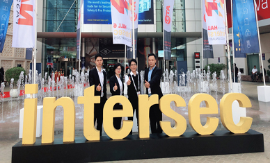 2019 Dubai Intertec Exhibition